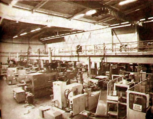 Vue intérieure de l'usine Photo NE
