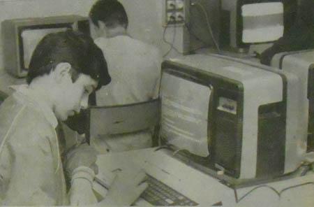 Photo La Voix du Nord Ete 1984