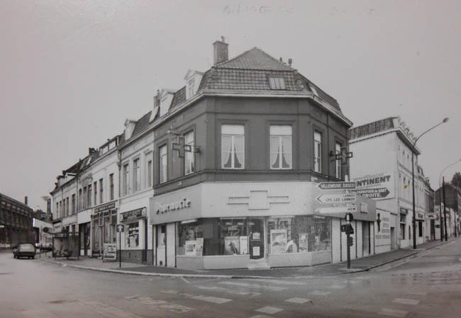 La pharmacie en 1989